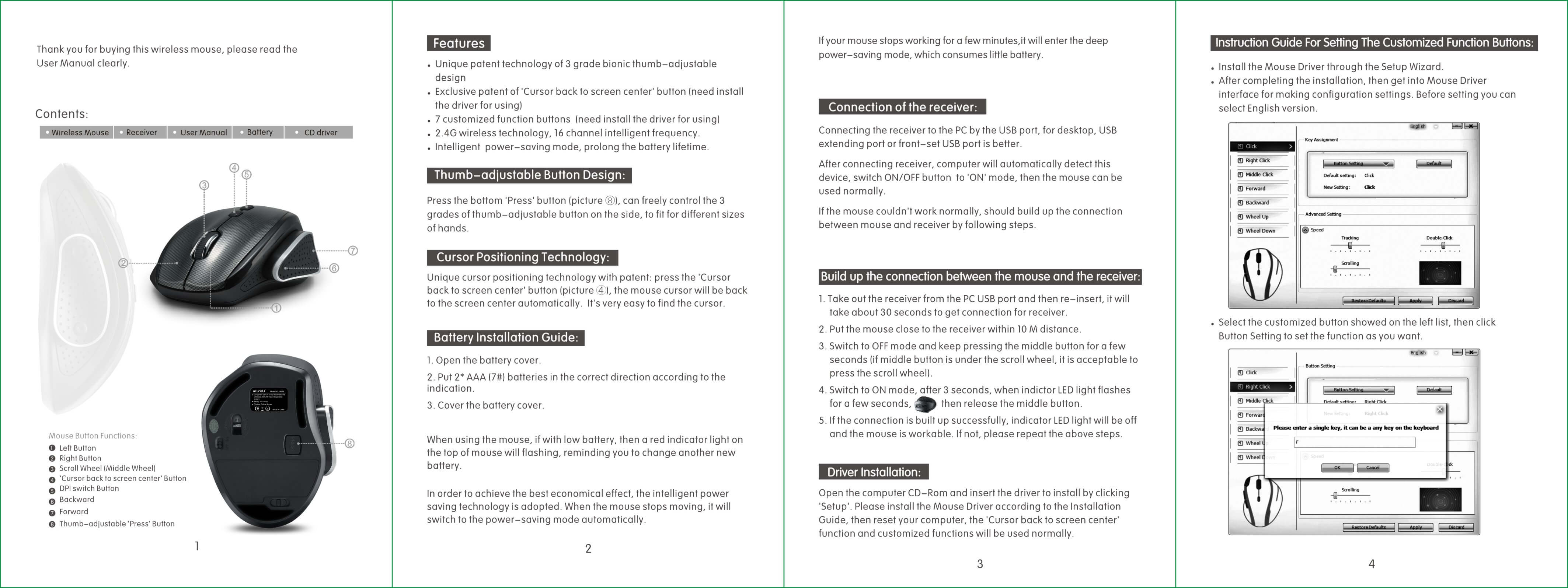 M535 Manual